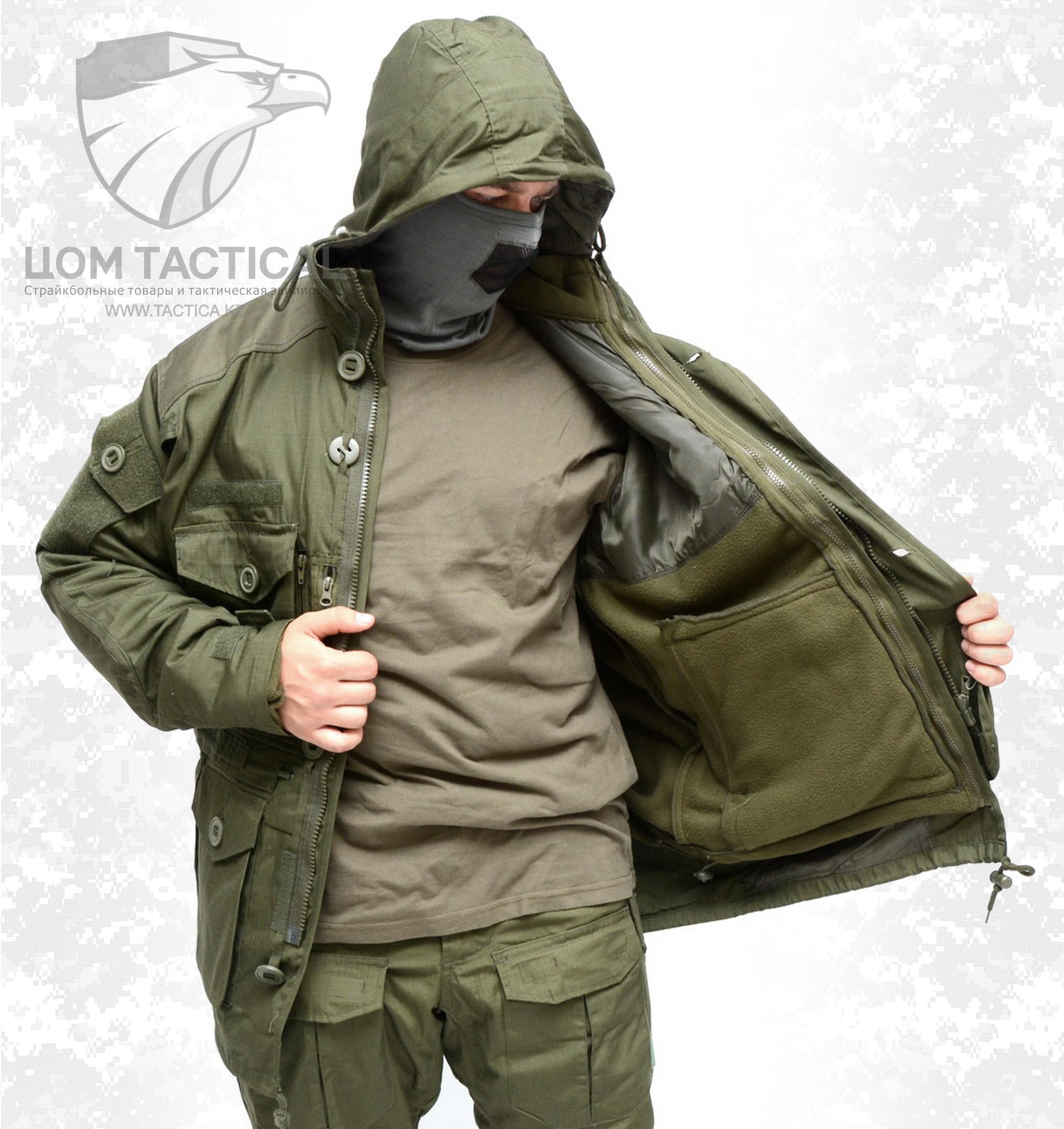 Мембранная Куртка Панцирь Купить В
